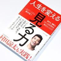 180509_makino_miruchikara_200pixel