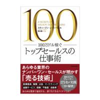 180517_-EASTPRESS_tenkitu_200pixel