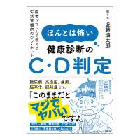 日経BP_CD判定_200pixcel